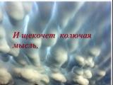 Автор Татьяна Тет(Дубовая).